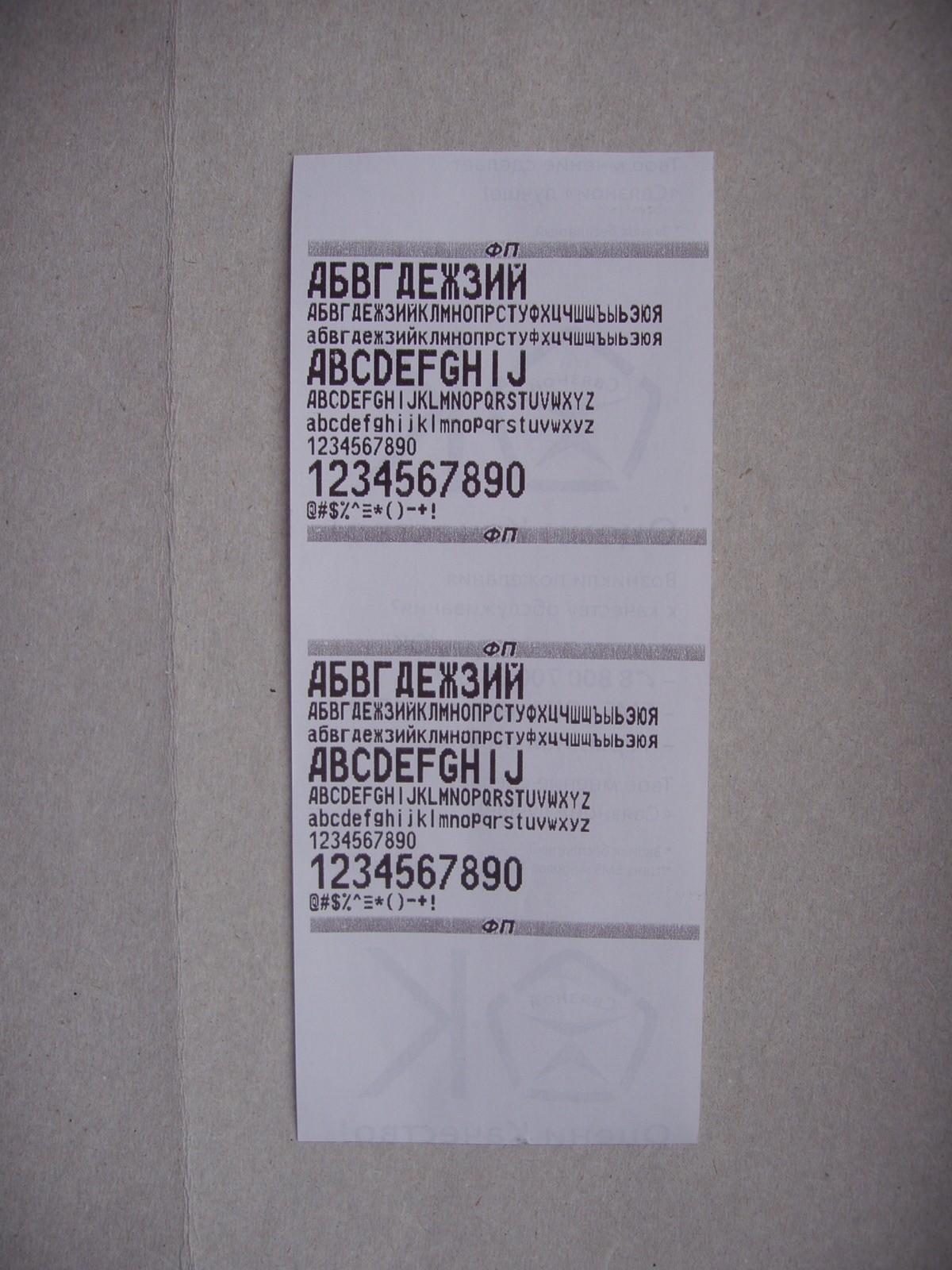 ШТРИХ-ФР-Ф - документация, файлы драйвера.